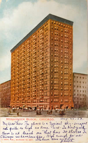 Commonadnock Flooring : The Marquette Building - The MacArthur Foundation